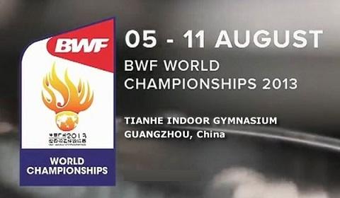 keputusan pemain malaysia kejohanan badminton dunia 2013, kejohanan badminton dunia 2013, lee chong wei mara ke suku akhir kejohanan badminton dunia 2013