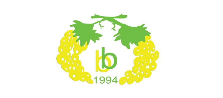 Diyarbakır Bağlar Belediyesi Vektörel Logosu