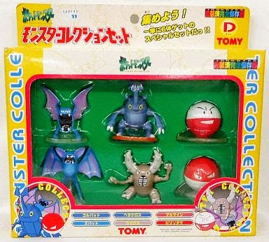 Golbat Pokemon Figure Tomy Monster Collection series Set-D