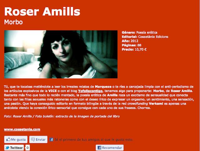 El libro 'Morbo' de Roser Amills en NOTODO.COM