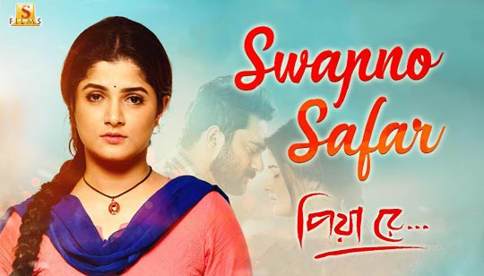 Swapno Safar Lyrics - Piya Re