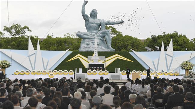 Japanese government mark 72nd anniversary of US bombing of Nagasaki