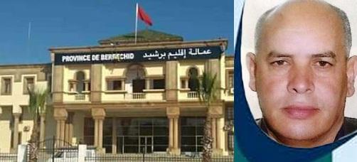 العربي دحايني خلال دورة المجلس الإقليمي: ولينا كنحشمو أمام المواطن أربع سنوات ونحن نقدم فقط الوعود بدون إنجازات