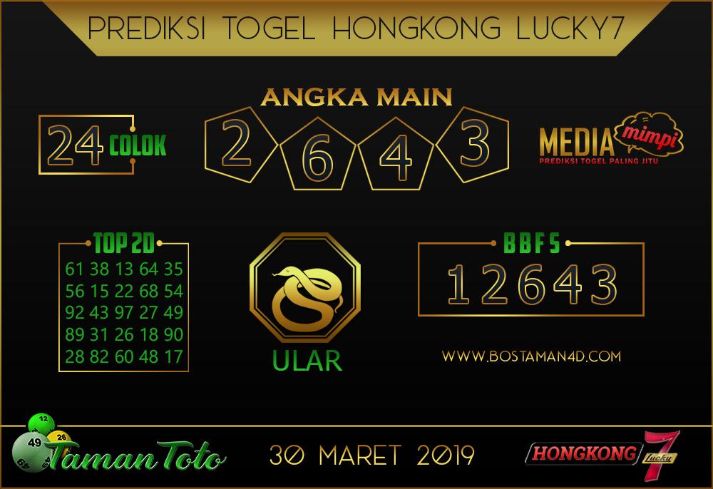 Prediksi Togel HONGKONG LUCKY 7 TAMAN TOTO 30 MARET 2019