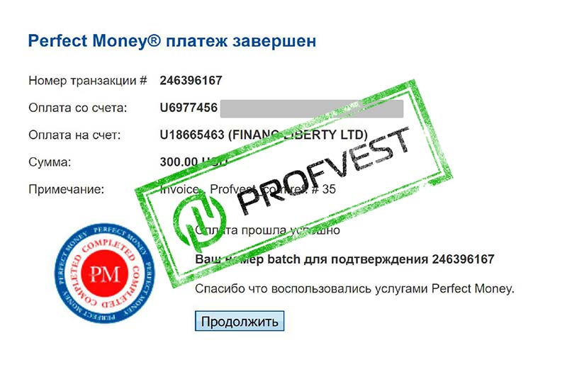 Депозит в Financ Liberty LTD