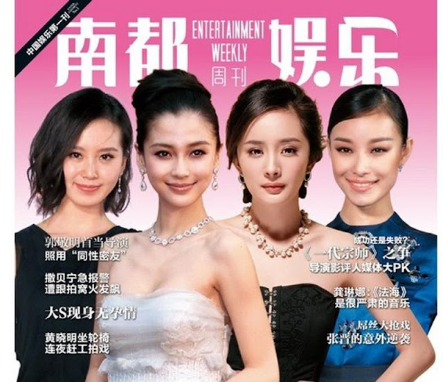 Liu Shi Shi Angelababy Yang Mi Ni Ni - Four beauties of China