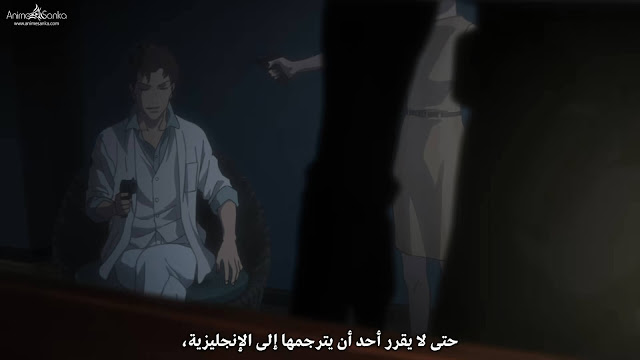 فيلم انمى Project Itoh Gyakusatsu Kikan بلوراى مترجم أون لاين تحميل و مشاهدة
