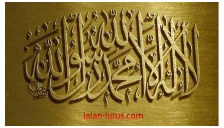 Makna Dua Kalimat Syahadat yang Wajib Diketahui