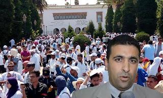 نقط الاختلاف بين الأستاذ إطار الأكاديمية والأستاذ النظامي- محمد الجناتي