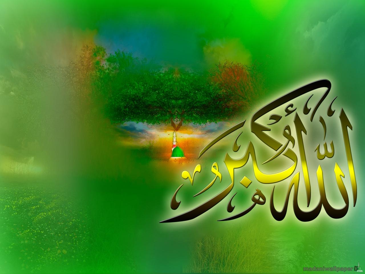 картинки про аллах выбор чертежей для