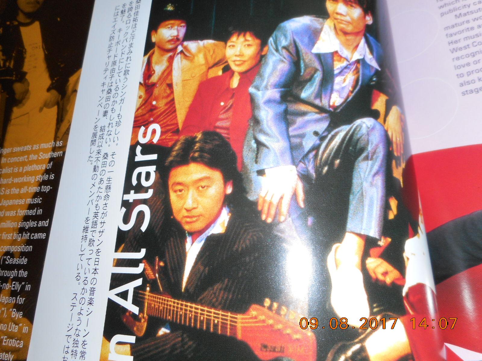 Watch Miyu Uehara (1987?011) video
