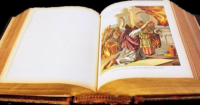 библия картинки для презентации на окно самых хулиганских