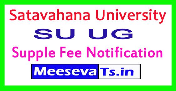 Satavahana University SU UG Supple Fee Notification