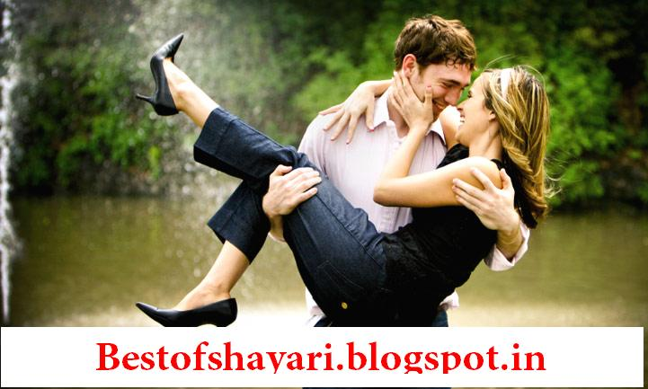 romantic flirt hindi sms