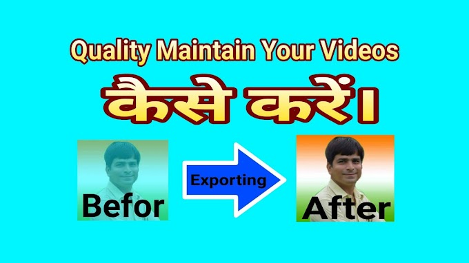 Video Quality Managed By Using Kinemaster | How to Hindi