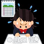 焦って勉強をする学生のイラスト(女子学生)