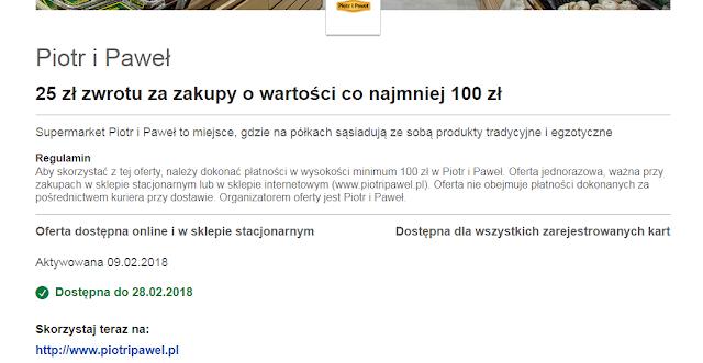 Visa Oferty Piotr i Paweł 25 zł zwrotu za zakupy na min. 100 zł
