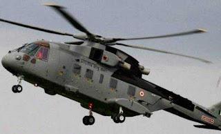 iaf-chopper-missing-in-assam