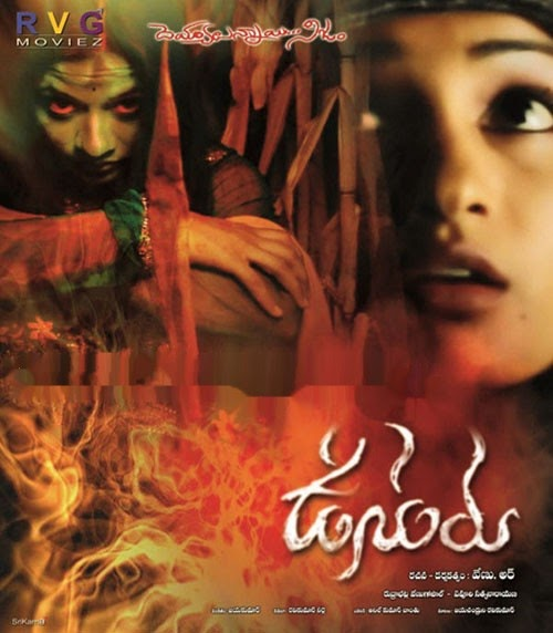 Sheh Mp3 Song Downlod Singga: LATEST MOVIE MASALA: USURU (2012) TELUGU MP3 SONGS FREE