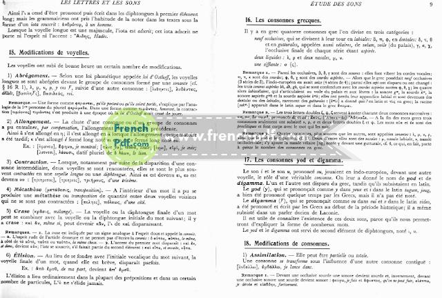 Grammaire Grecque pdf gratuit