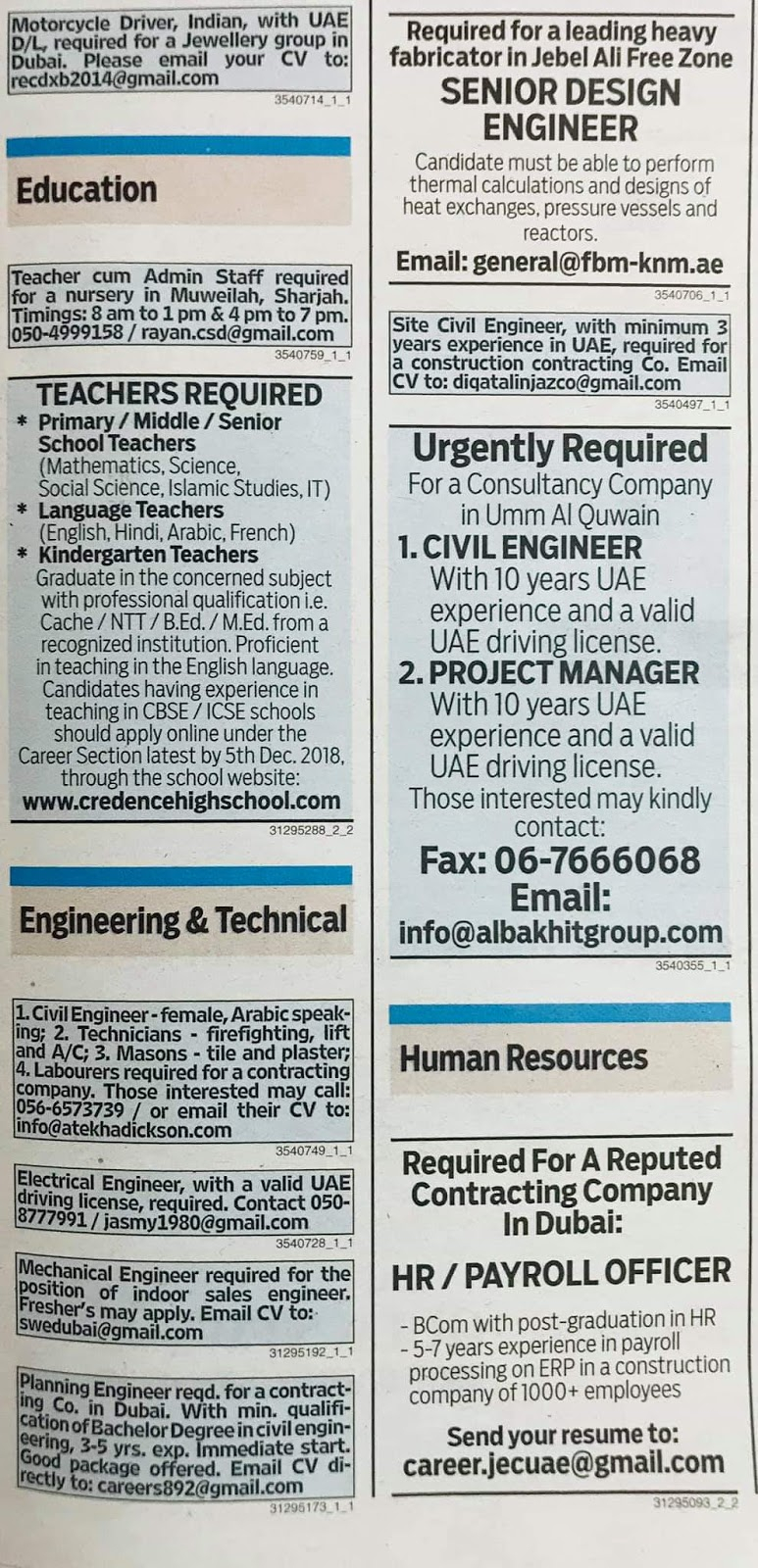 gulf news jobs classifieds 27/11/2018 - وظائف شاغرة فى الامارات