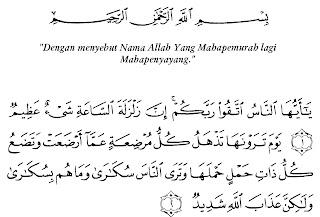 Bacaan Surat Al-Hajj Lengkap Arab, Latin dan Artinya