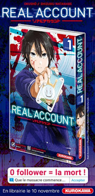 Real Account - Manga - Kurokawa