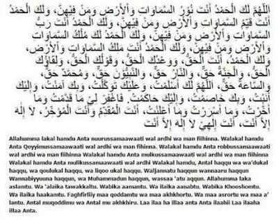 Bacaan Doa Setelah Sholat Tahajud Arab Latin Dan Artinya
