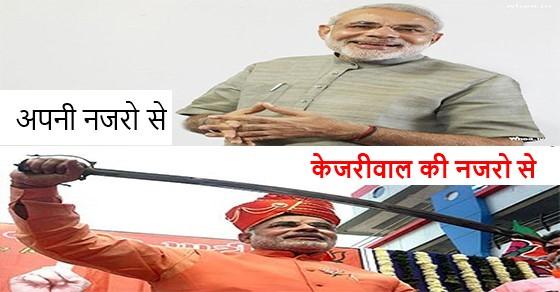 narendra modi funny jokes