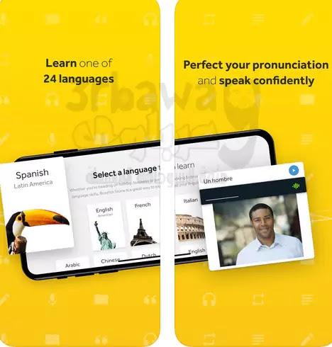 افضل تطبيقات تعلم اللغة الاسبانية للتحدث والنطق الصحيح لمستخدمي آيفون وآيباد