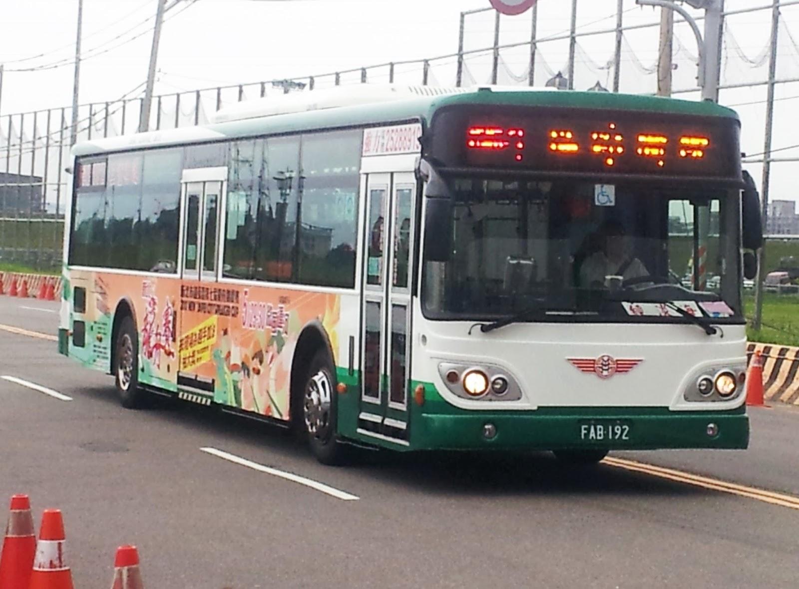 就是愛公車: 20170530 龍舟賽免費公車 撘乘記錄 返程