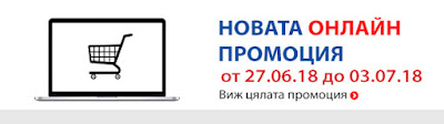 https://www.technopolis.bg/bg/PredefinedProductList/27-06-18-03-07-18/c/OnlinePromo?layout=Grid&page=0&pageselect=12&q=&text=