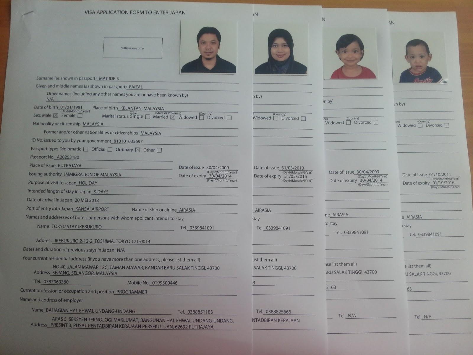 20130402_092510 Visa Application Form To Enter Japan Download on japan visa to enter, japan student visa, japan tourist, japan visa application fee, japan visa stamp, dating application form, japan immigration, example application form,