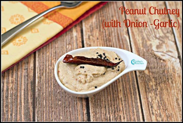 Peanut Chutney Recipe | Verkadalai Chutney Recipe