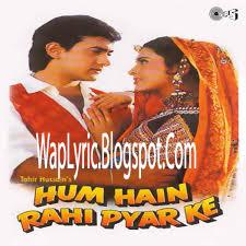 Hindi Old Songs Lyrics