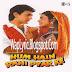 Kishore Kumar | Hum Hain Rahi Pyar lyrics