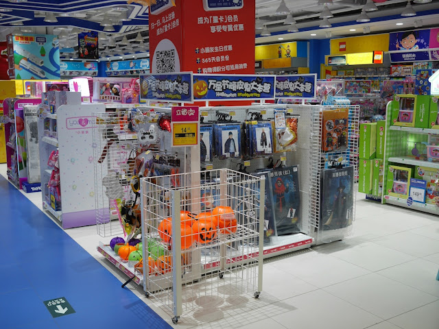 "Halloween items for sale at a Toys ""R"" Us in Zhongshan, China"