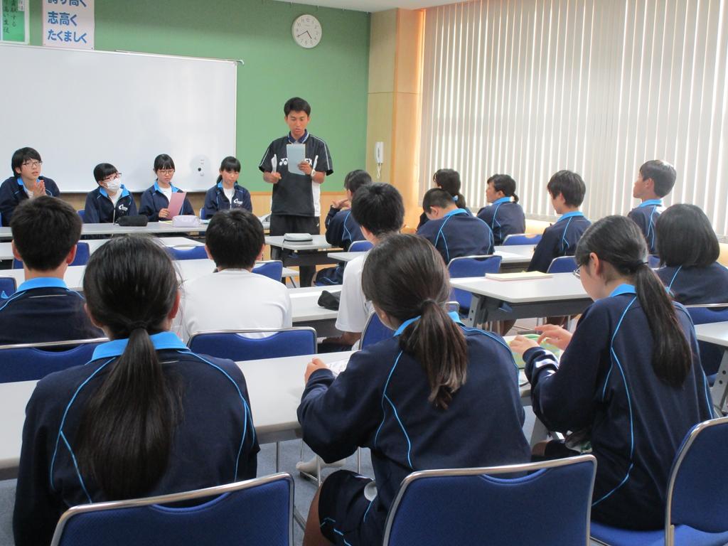 小鹿野町立小鹿野中学校ブログ