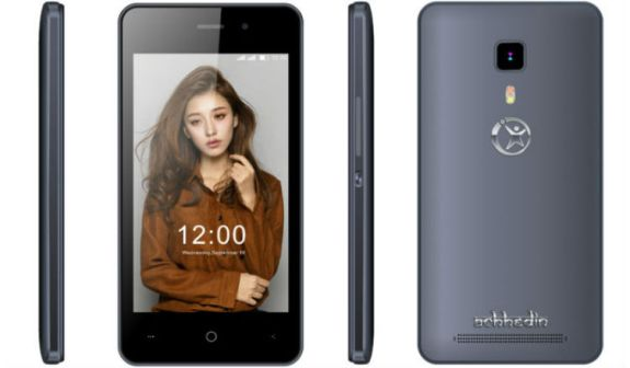 Worlds Cheapest Smartphone - NamoTel-a smartphone at Rs 99