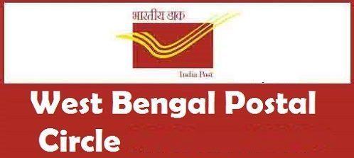 West Bengal Postal Recruitment 242 Direct Multitasking Staff