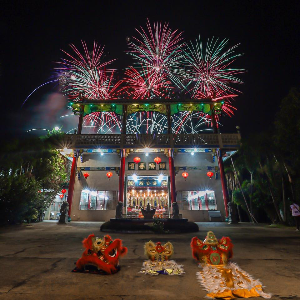 Cagayan de oro Chinese New Year