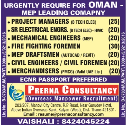 Jobs in leading MEP company in Oman