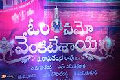 Om Namo Venkatesaya Audio Launch Set 1-thumbnail-9