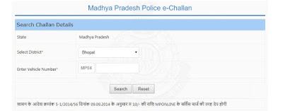 E- Challan Online Payment