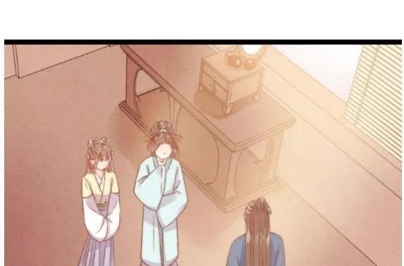 Nàng Phi Cửu Khanh - Thần Y Kiều Nữ chap 24 - Trang 4
