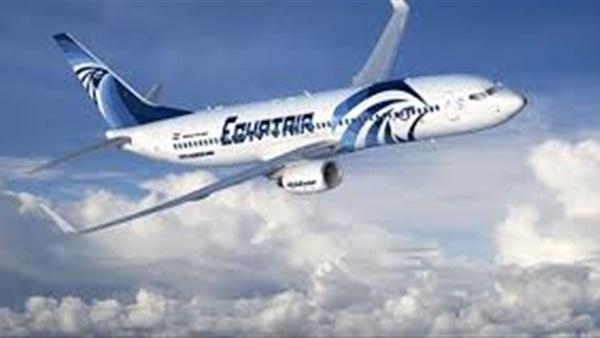 التحقيق في تحطم الطائرة بعد العثور على متفجرات في جثث الضحايا
