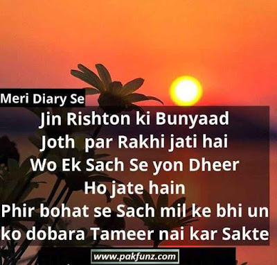 meri diary se beautiful images, wallpaper, love quotes 5