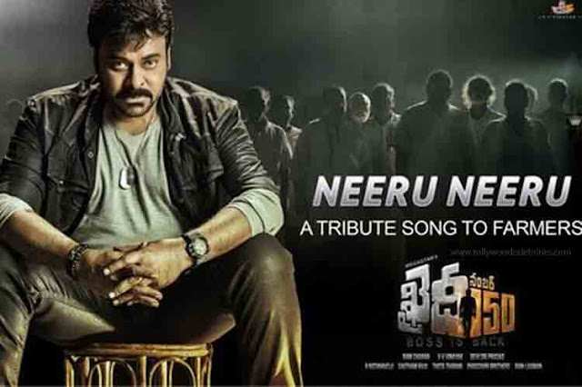 Neeru Neeru Song Released From Khaidi No 150