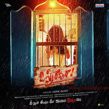 Meaghamann tamil movie imdb - Berenstain bears mind their
