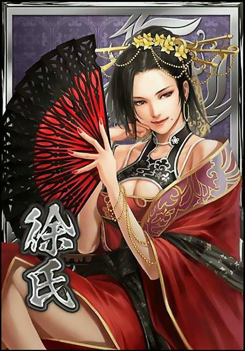 นางชีฮูหยิน ภรรยาของซุนเซียง